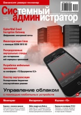 cover11(144)