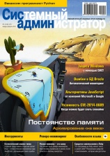 cover01-02(146-147)