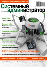 cover11(156)